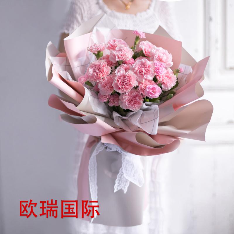 19支粉康乃馨花束
