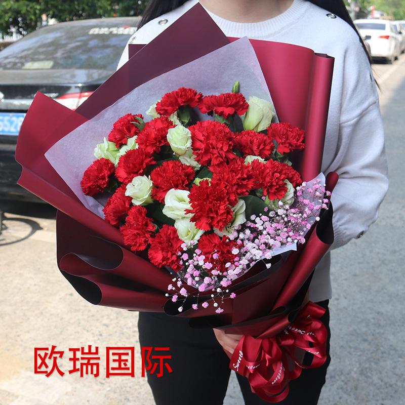 19支红康乃馨11支桔梗花束